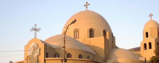 Coptic Cairo