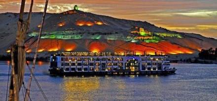 Egypt Zeina Nile Cruise